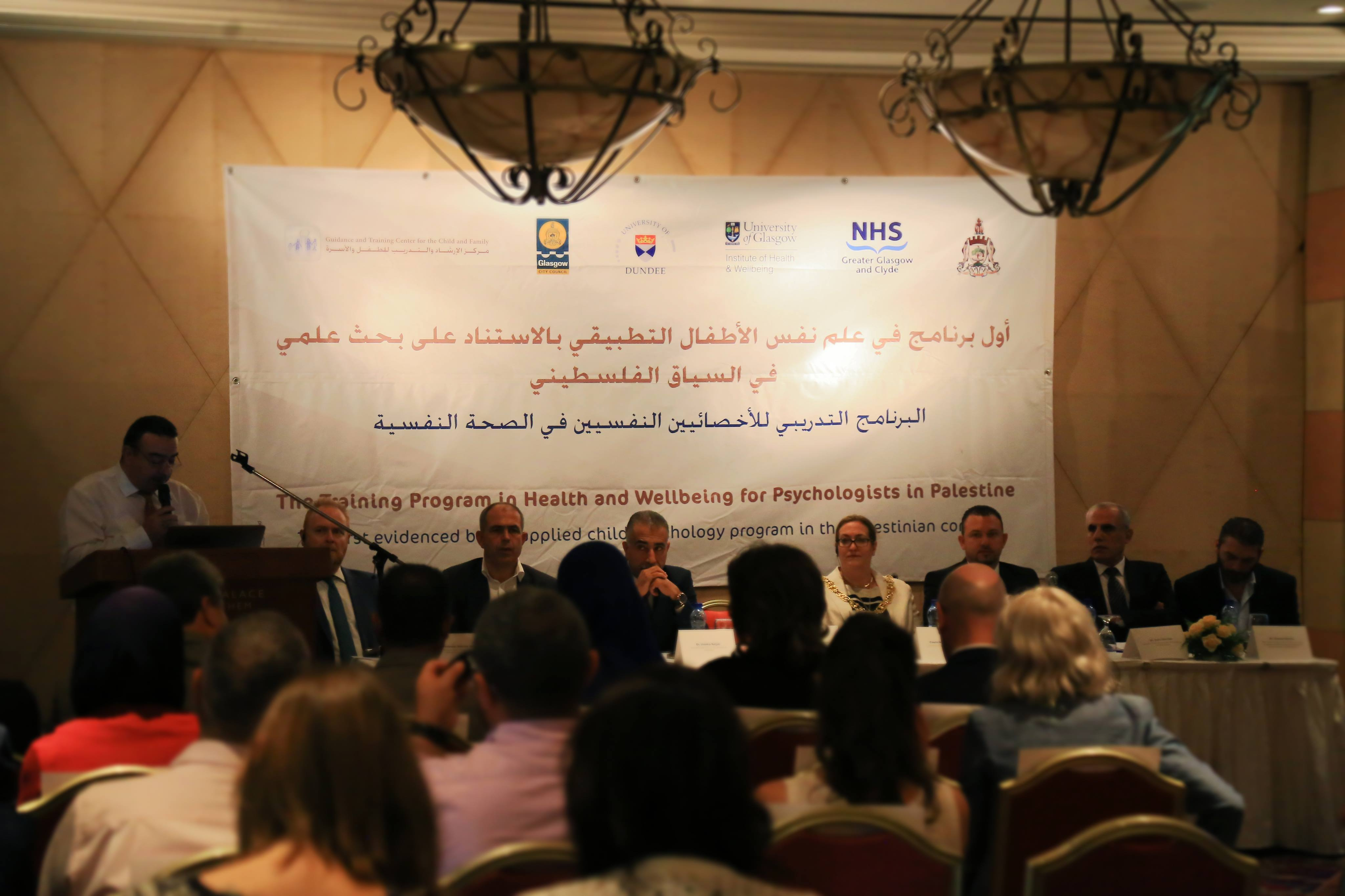 The First Applied Child Psychology Training in Palestine